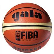 Мяч баскетбольный - Gala CHICAGO 7 BB7011C, профессиональный, фото 1